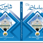 title-shaheen